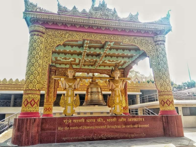 GLOBAL VIPASSANA PAGODA – A PATH TOWARDS TRANQUILITY